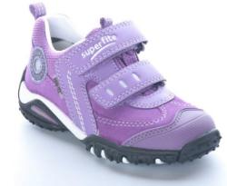 Отзывы о детской обуви этой марки очень радуют