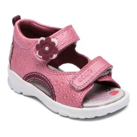 Где купить детскую обувь