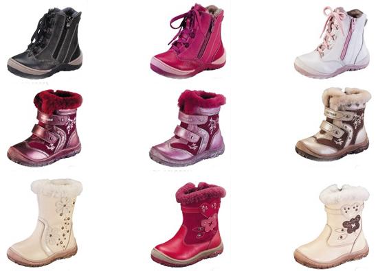 детская зимняя обувь капика