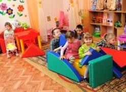 мосуслуга онлайн запись в детский сад
